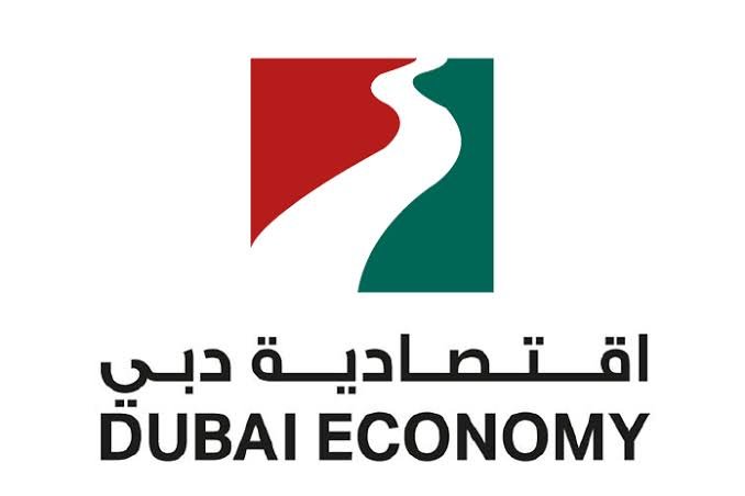 Dubai Economic Development logo